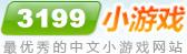 3199小游戏是一个绿色、健康的休闲游戏中心
